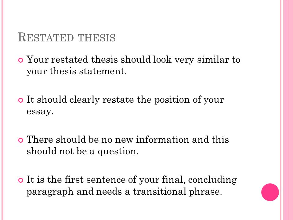 thesis statement personal essay