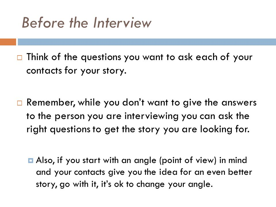interview questions for an essay