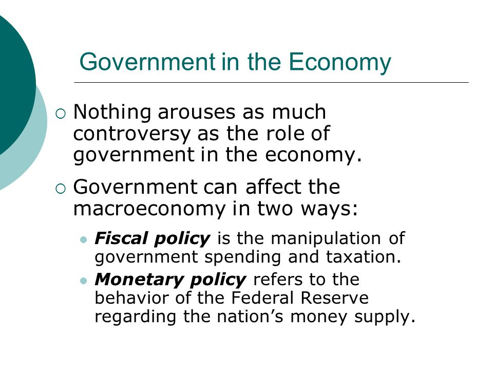 government bodies national fiscal policies