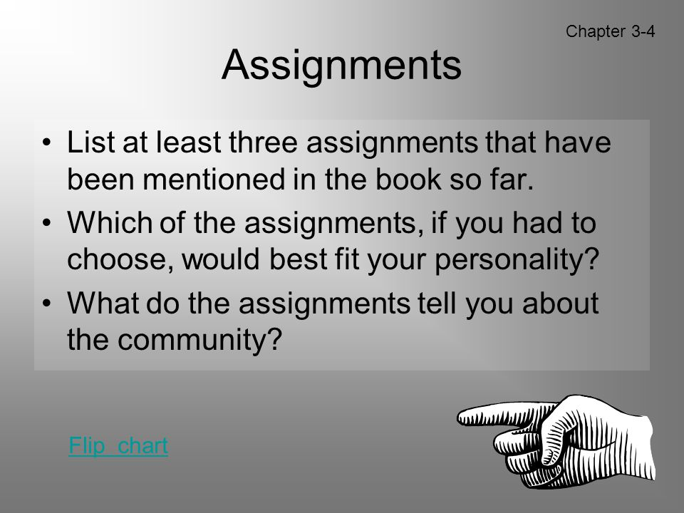 Assignments in the giver