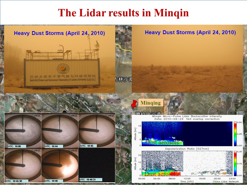 The Lidar results in Minqin Minqing Heavy Dust Storms (April 24, 2010) Dust aerosols