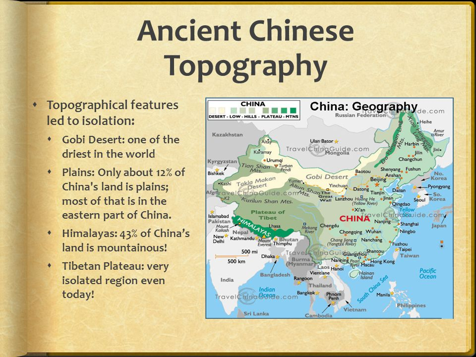 ancient china is surrounded by gobi 1 how did ancient china's natural environment infl uence its that china was a place of civilisation surrounded gobi desert cheju island hainan.