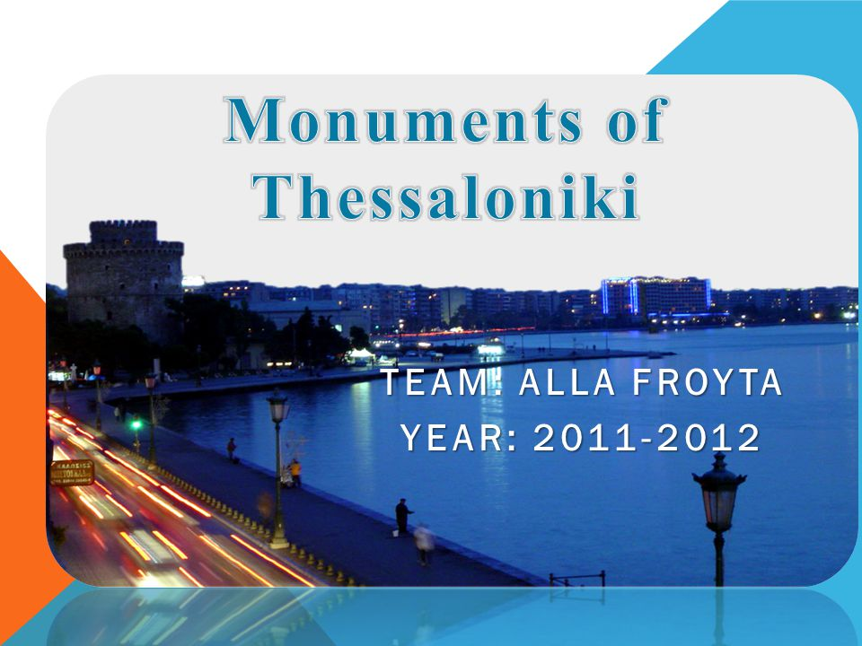 TEAM: ALLA FROYTA YEAR: 2011-2012