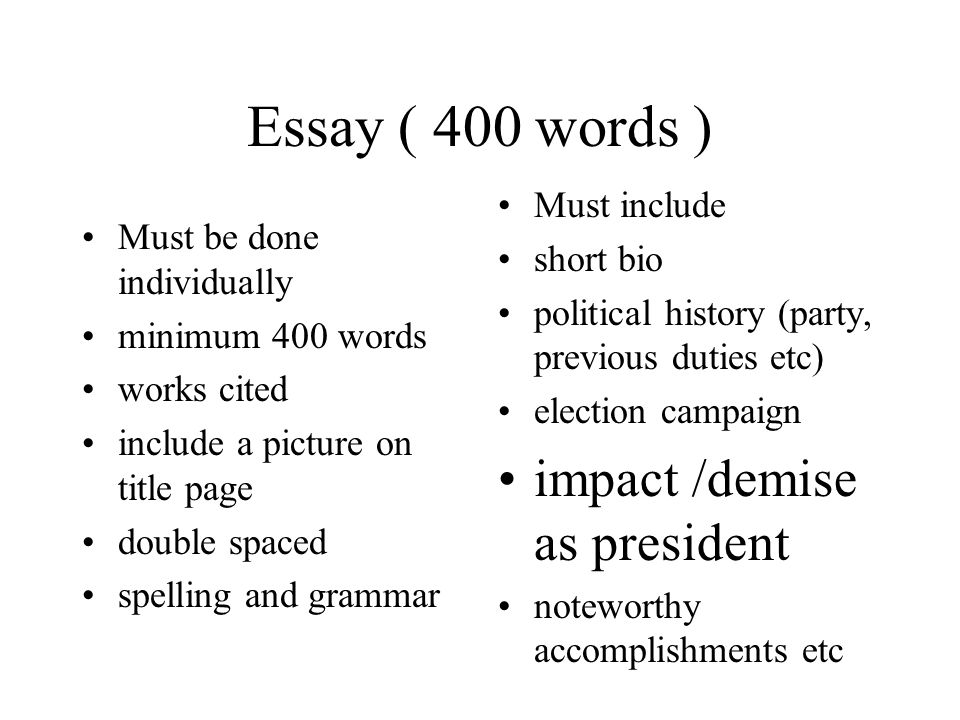 400 Word Essay Sample