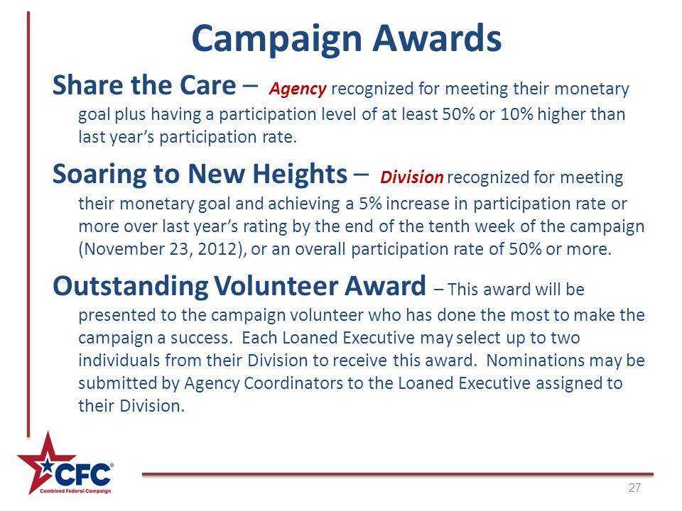 Campaign Awards Share the Care – Agency recognized for meeting their monetary goal plus having a participation level of at least 50% or 10% higher than last year's participation rate.