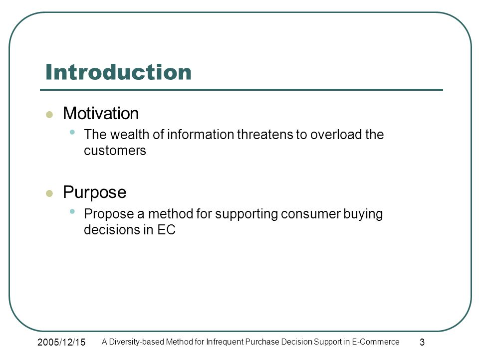 simple introduction of purchase decision of Five steps describing the consumer purchase decision below use nonverbal communication to influence consumer decision making process introduction.