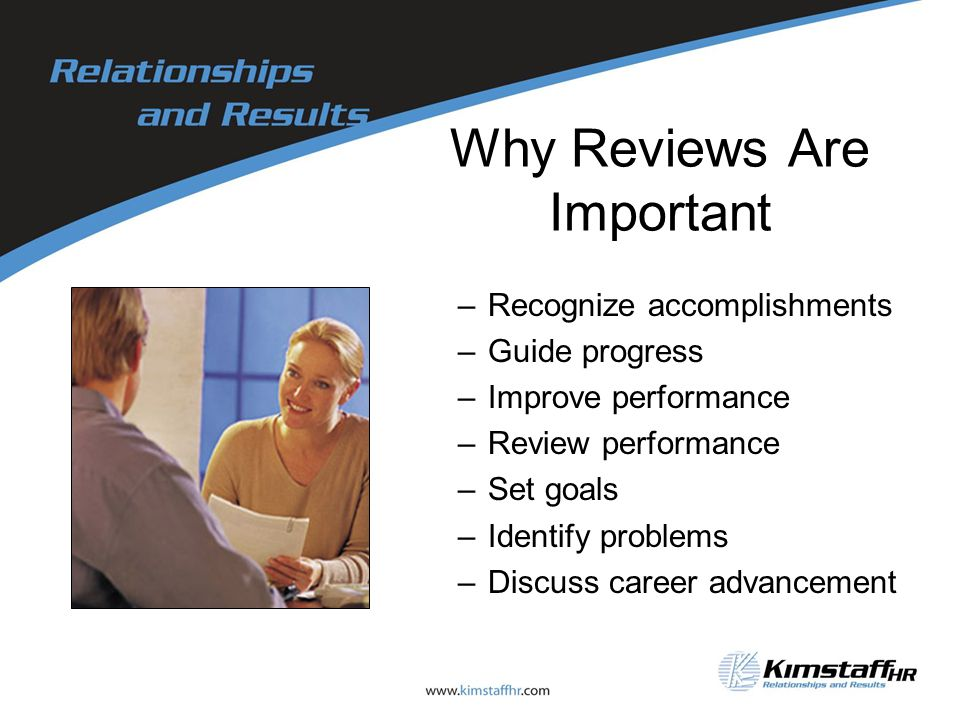 How To Conduct Effective Performance Reviews. Session Objectives