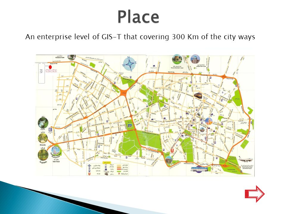 An enterprise level of GIS-T that covering 300 Km of the city ways Place