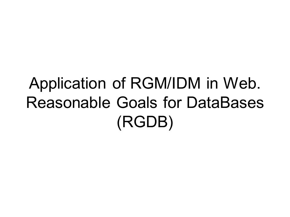 Application of RGM/IDM in Web. Reasonable Goals for DataBases (RGDB)