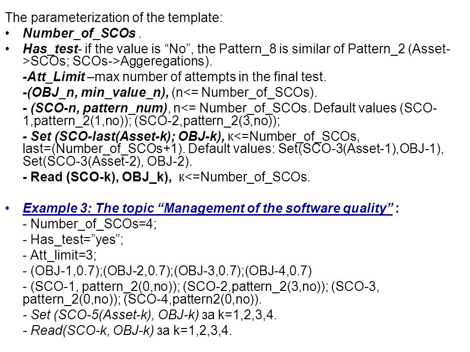 The parameterization of the template: Number_of_SCOs.