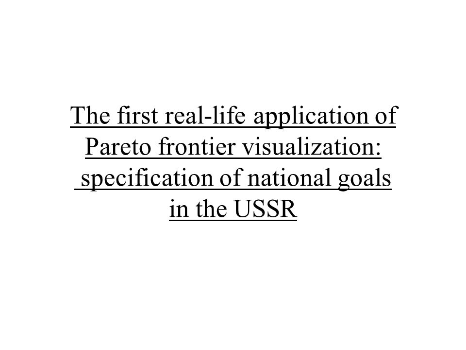 The first real-life application of Pareto frontier visualization: specification of national goals in the USSR