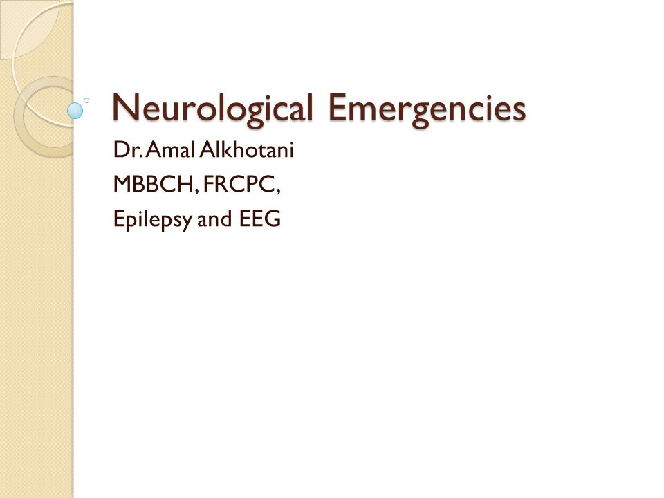 Neurological Emergencies Dr. Amal Alkhotani MBBCH, FRCPC, Epilepsy and EEG