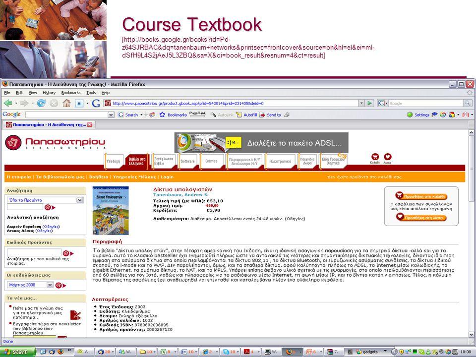 5 Course Textbook [http://books.google.gr/books id=Pd- z64SJRBAC&dq=tanenbaum+networks&printsec=frontcover&source=bn&hl=el&ei=ml- dSfH9L4S2jAeJ5L3ZBQ&sa=X&oi=book_result&resnum=4&ct=result]
