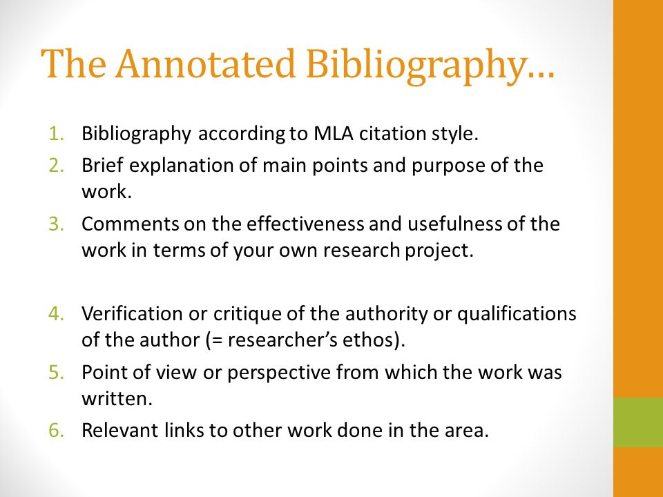 mla citation style annotated bibliography
