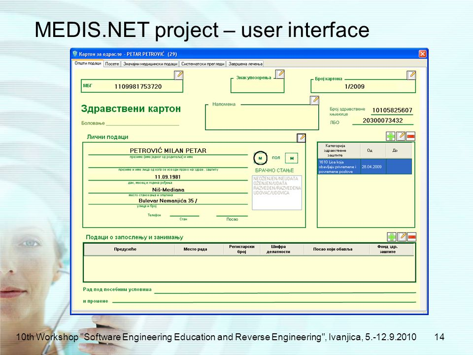 MEDIS.NET project – user interface 1410th Workshop Software Engineering Education and Reverse Engineering , Ivanjica,