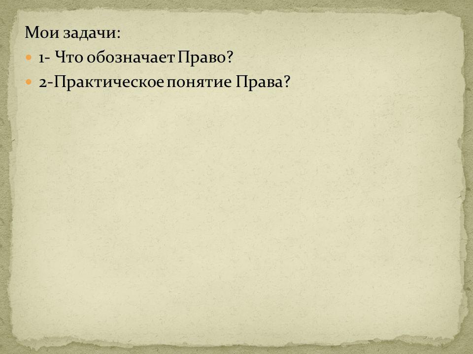 Баранова Егора Ученика 2а класса Школы №61