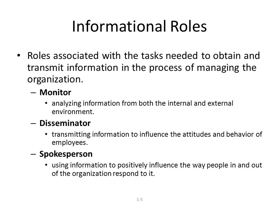 Informational Roles Roles associated with the tasks needed to obtain and transmit information in the process of managing the organization. – Monitor a