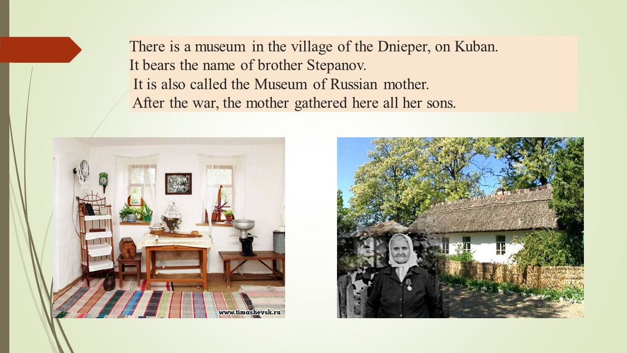 Heroes of Russia \