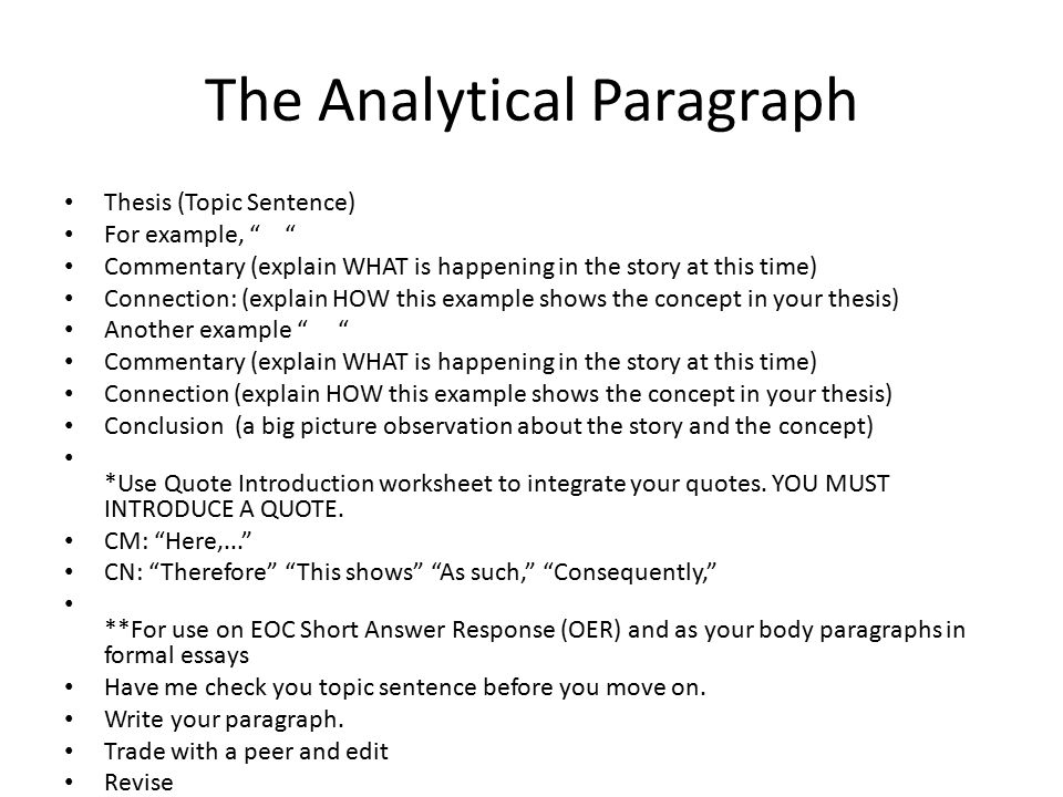 ap english language thesis statements The thesis statement is that sentence or two in your text that contains the focus of your essay and tells your the thesis statement should remain flexible until the paper is actually finished it is rather the same thing that is happening to the english language it becomes ugly and inaccurate because our.