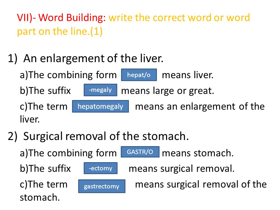I)-Defining Word Parts: write the definition for each of these ...