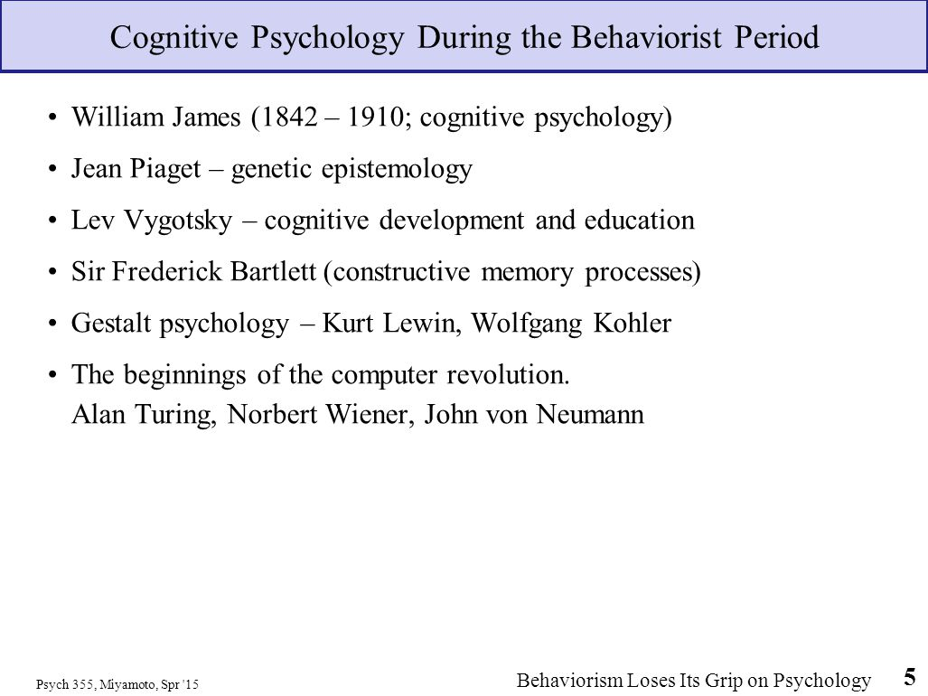 an overview of wolfgang kohler and his contributions to learning Free essay: wolfgang kohler's contributions to learning learning affects an individual's behavior through cognition in many ways one of the most obvious.