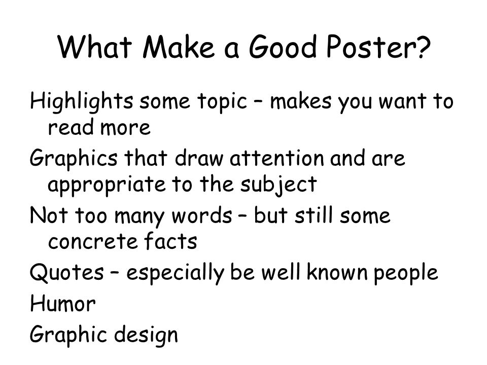What Make a Good Poster.
