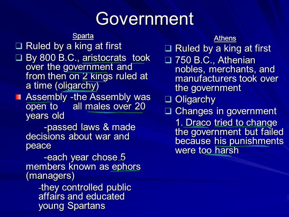 government comparison essay