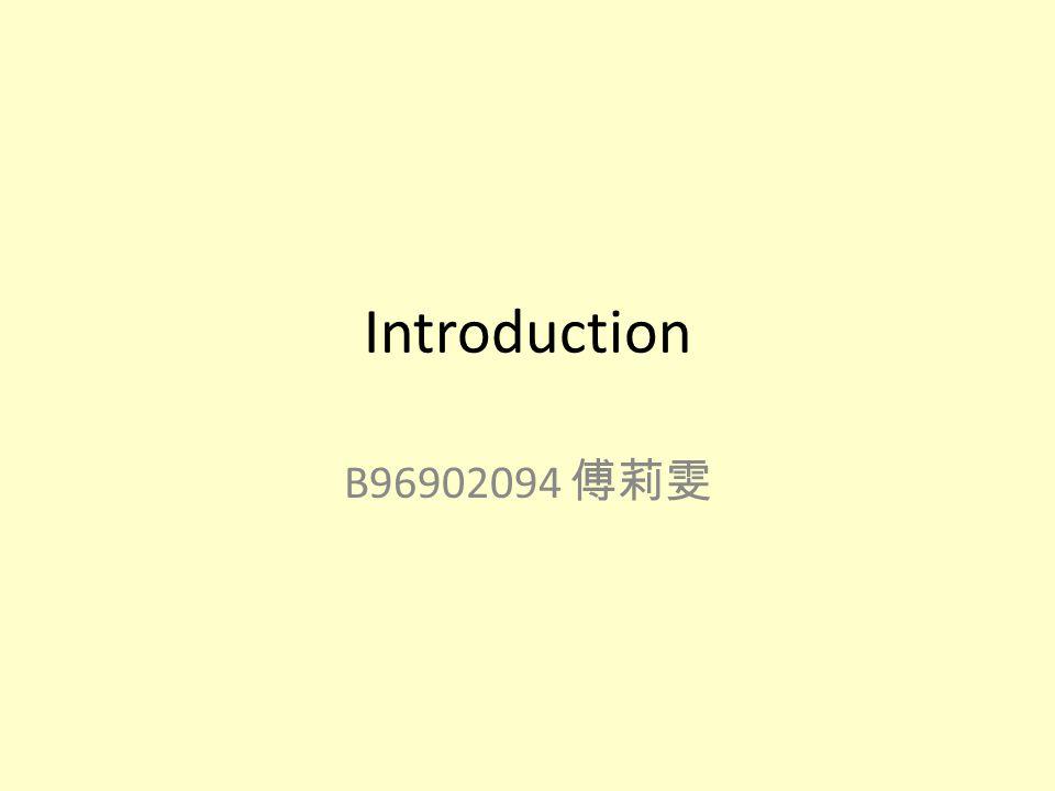 Introduction B96902094 傅莉雯