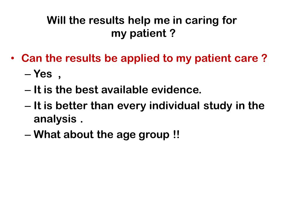 Will the results help me in caring for my patient .