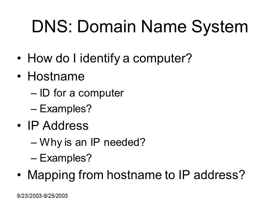 9/23/2003-9/25/2003 DNS: Domain Name System How do I identify a computer.