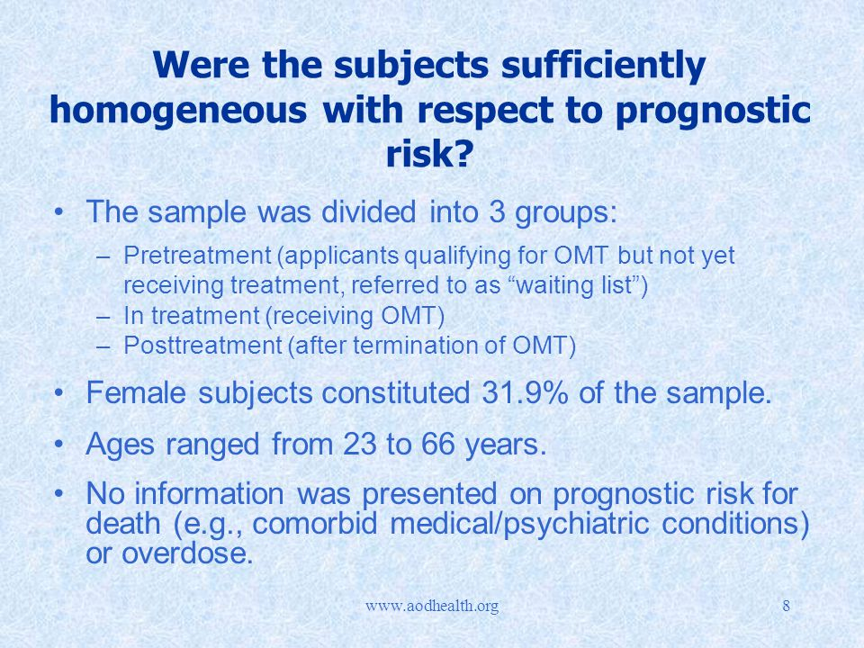 Were the subjects sufficiently homogeneous with respect to prognostic risk.