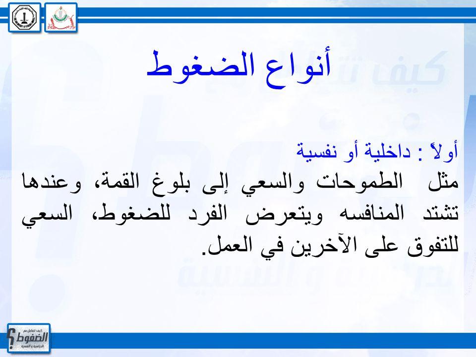 الدكتور محمد العامري يقدم دورة إدارة العقل للتغلب على ضغوط العمل للقضاة  بمحكمة استئناف مدينة العين