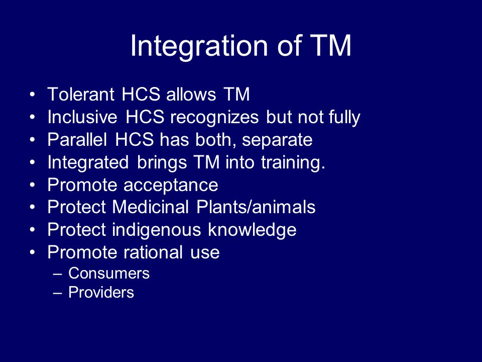 Integration of TM Tolerant HCS allows TM Inclusive HCS recognizes but not fully Parallel HCS has both, separate Integrated brings TM into training.