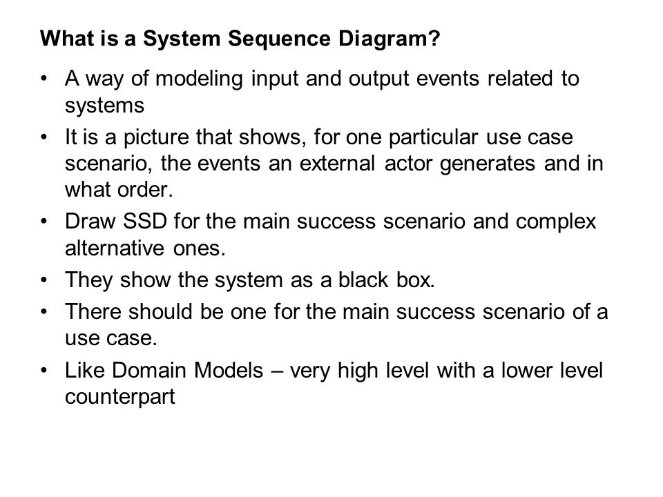 What is a System Sequence Diagram.