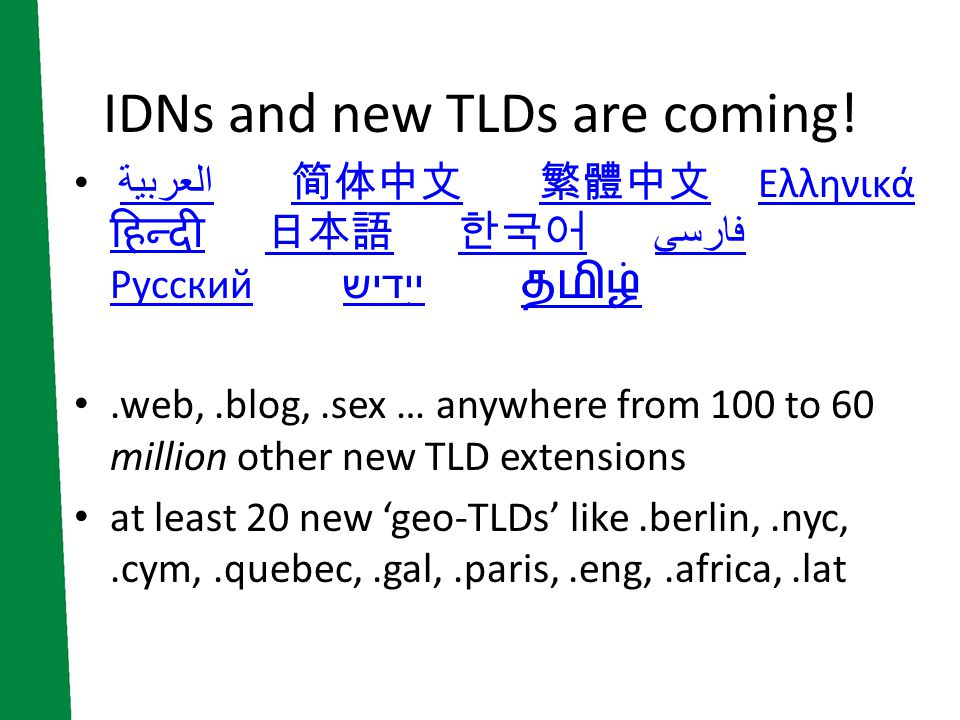 IDNs and new TLDs are coming.