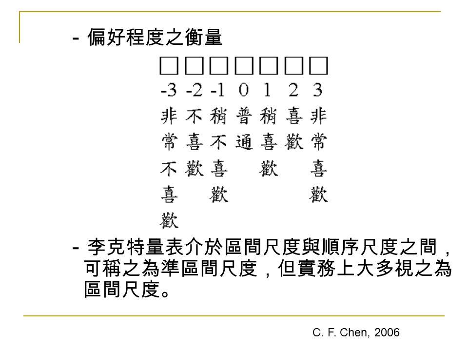 slide_19.jpg