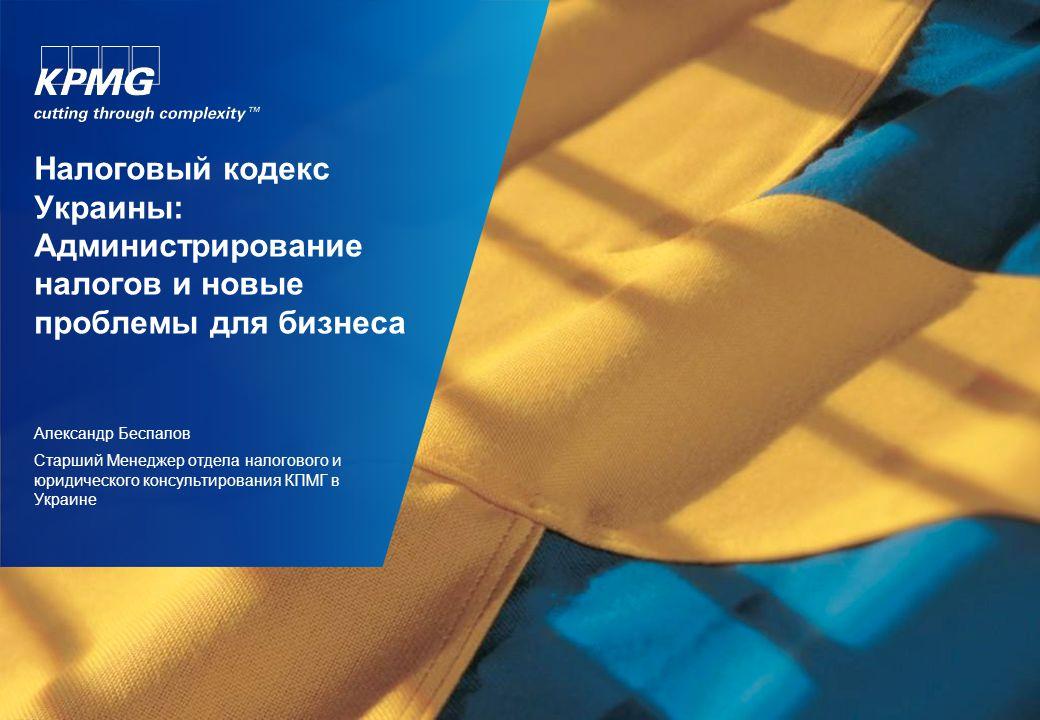 Стаття 366 кримінального кодексу україни коментар