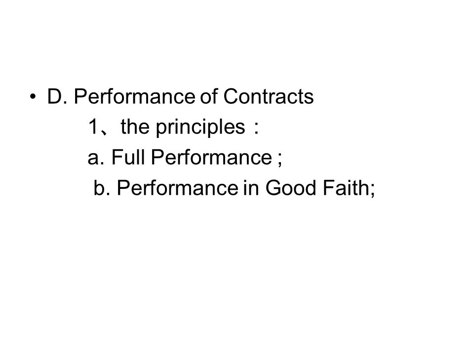 D. Performance of Contracts 1 、 the principles : a.