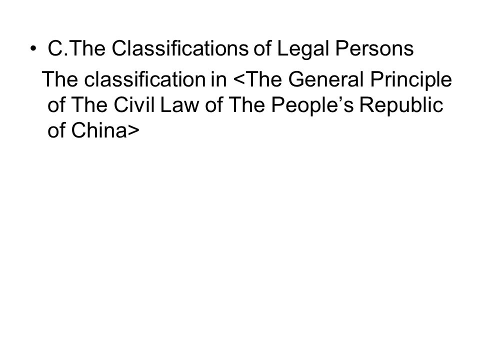 C.The Classifications of Legal Persons The classification in