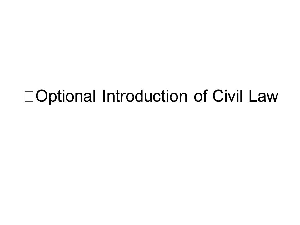Ⅵ Optional Introduction of Civil Law