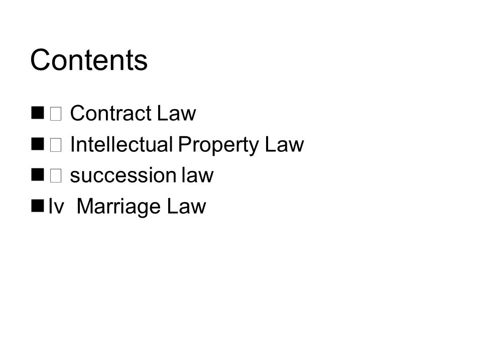 Contents ⅰ Contract Law ⅱ Intellectual Property Law ⅲ succession law Iv Marriage Law