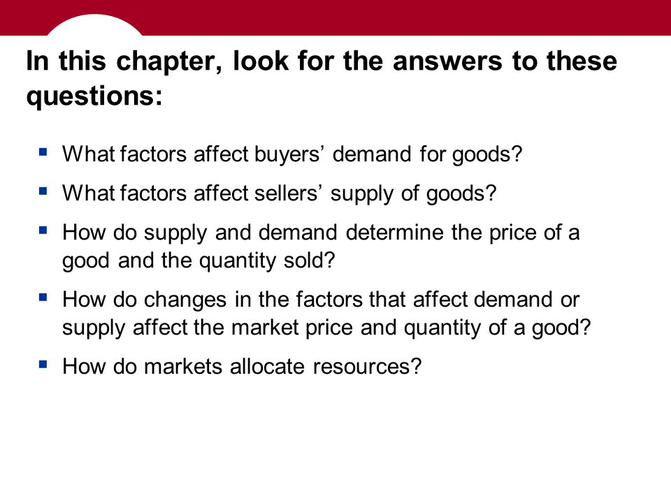 What is the answers to these questions?
