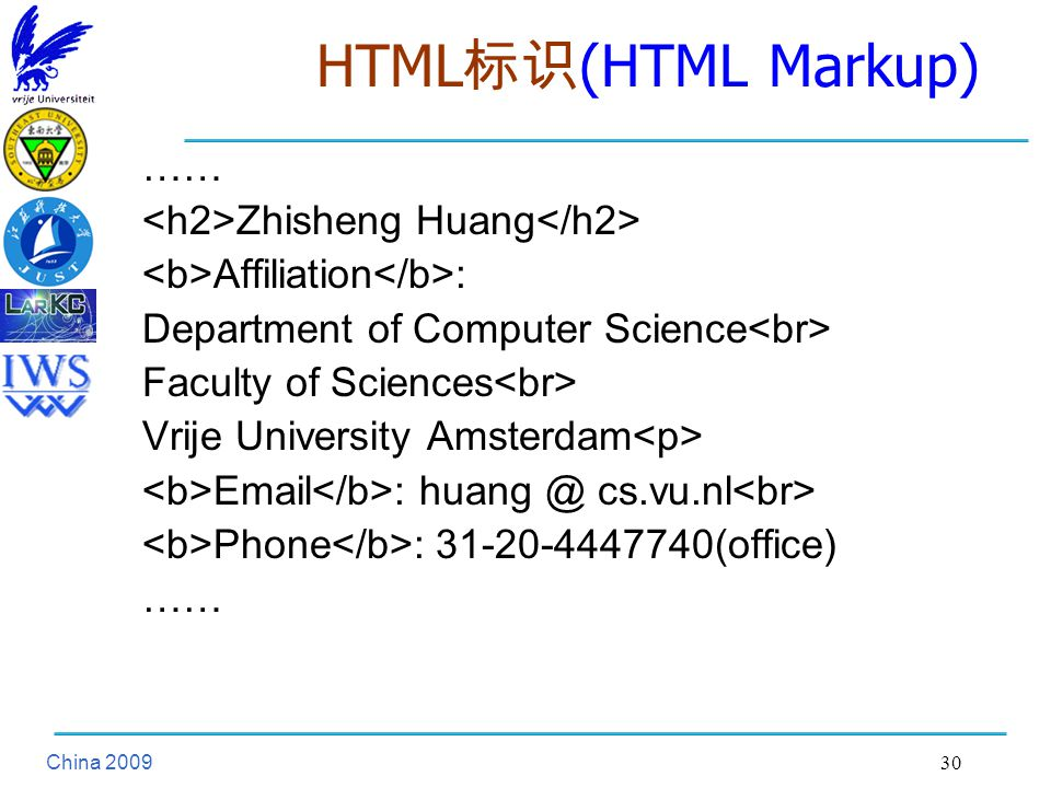 China HTML 标识 (HTML Markup) …… Zhisheng Huang Affiliation : Department of Computer Science Faculty of Sciences Vrije University Amsterdam   cs.vu.nl Phone : (office) ……