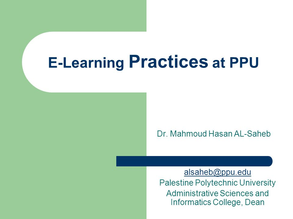 E-Learning Practices at PPU Dr.