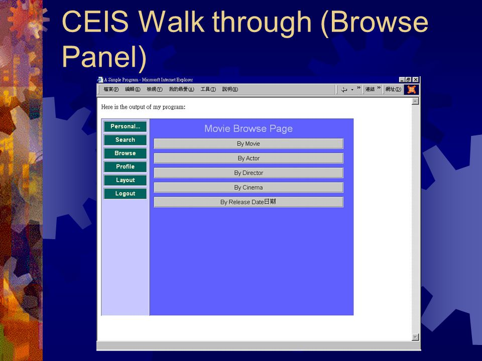 CEIS Walk through (Search Panel)
