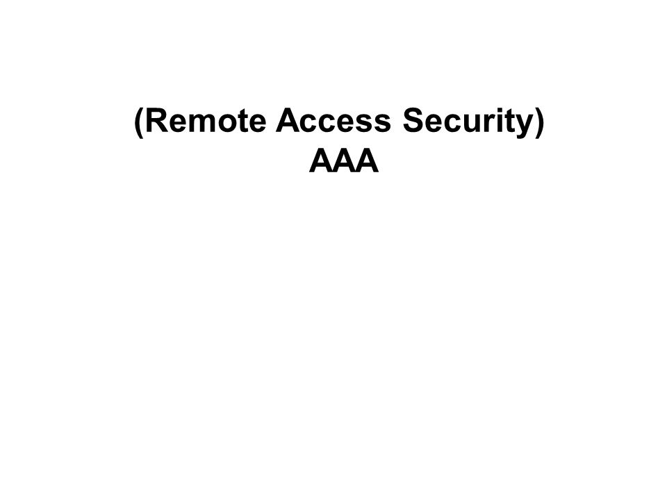 (Remote Access Security) AAA