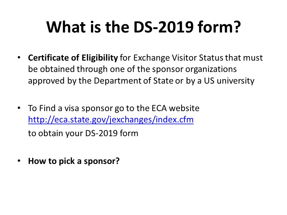 What is the DS-2019 form.