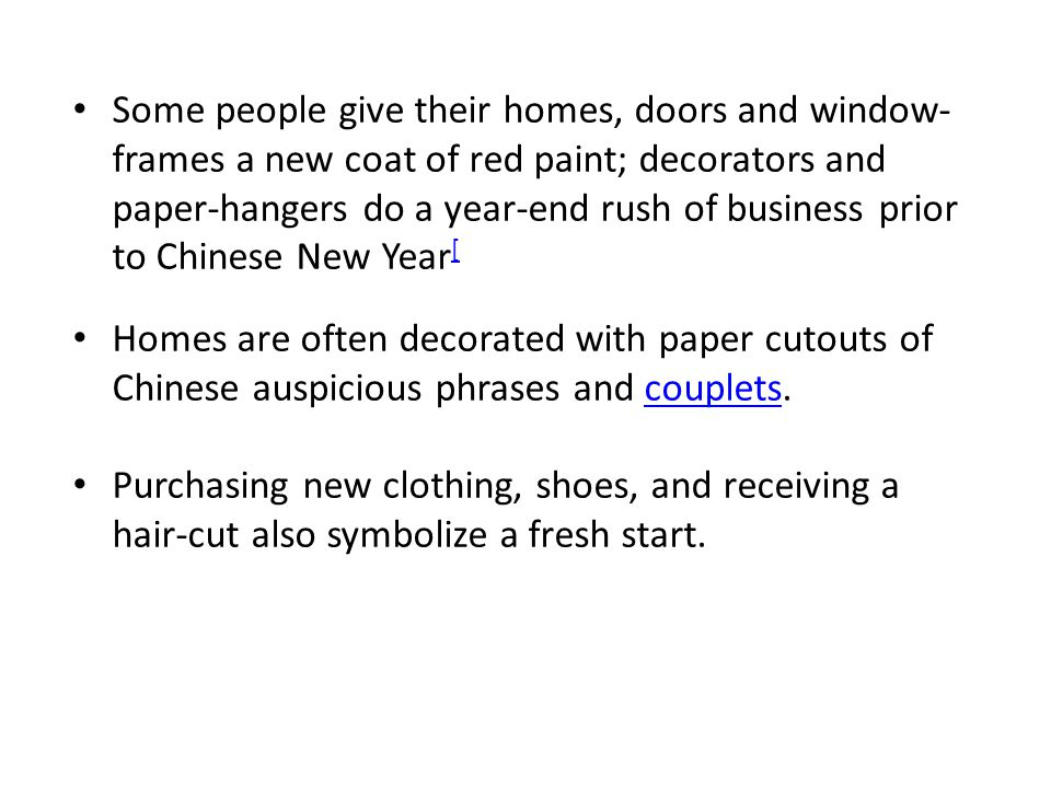 14 some - Chinese New Year Phrases