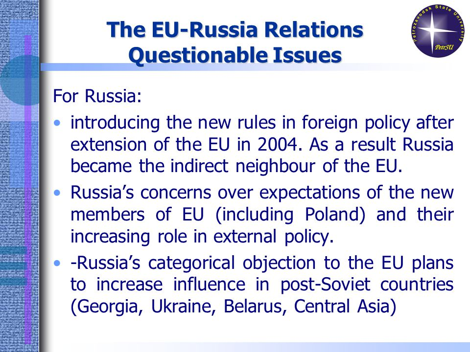 The EU-Russia Relations Questionable Issues For Russia: introducing the new rules in foreign policy after extension of the EU in 2004.
