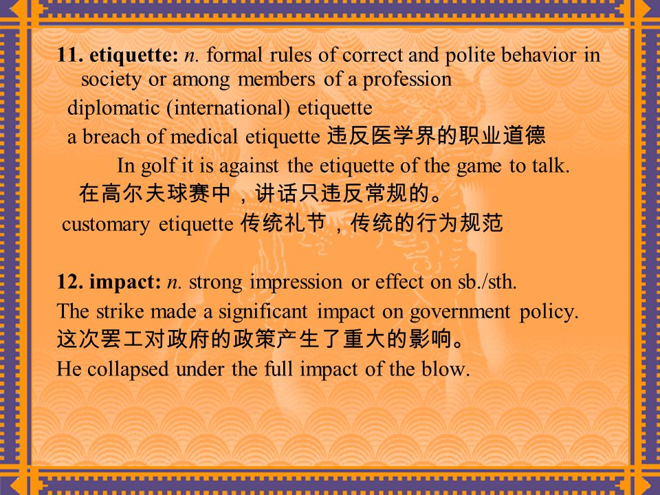 11. etiquette: n.